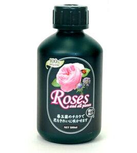 菌の黒汁 『ローゼス』 500ml【バラ用 土壌改良・生育促進剤】