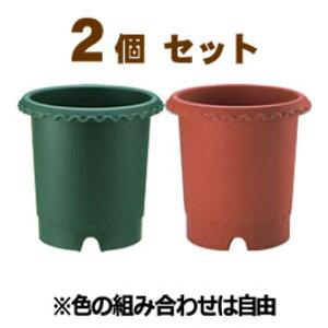 【植木鉢】リッチェル バラ鉢 10号2個セット【ガーデニング用品/バラ栽培に/植え替えに】【排水性や通気性にも配慮】