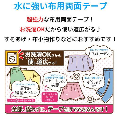 超強力両面テープ幅10mm【10m巻】KAWAGUCHI(94-003-両面テープ-10mm)