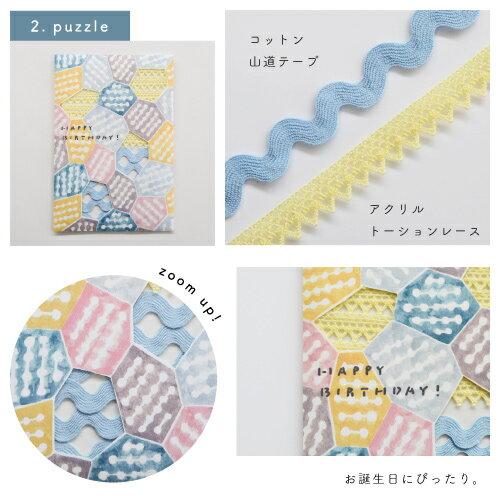 OTEGAMIRIBBON【1個単位】リボン入りグリーティングカードKayoAoyamaデザイン(otegami-ribbon)