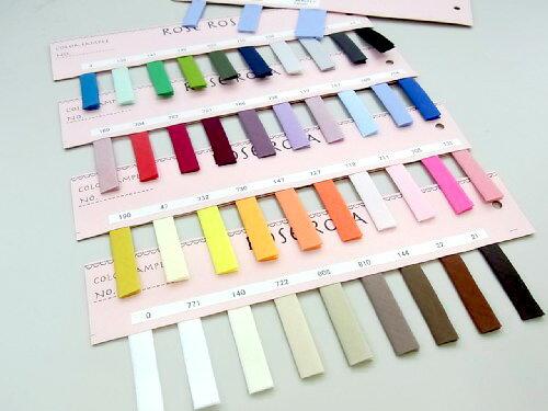 サンプル帳 バイアステープ 色見本 39色・3型展開の現物サンプルです!