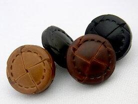 天然皮革ボタン編み込みボタン ステッチ入り15mm 1個単位での販売です。