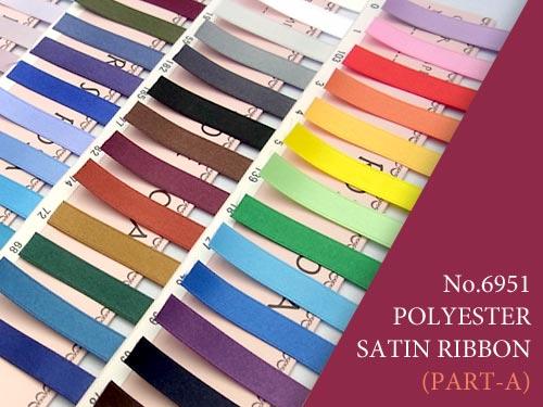 ★新色が加わり全78色★ポリエステル両面サテンリボン幅:約50mm(PART-A)