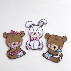 【ヨーロッパ製アップリケ】クマの赤ちゃん(クマ、ウサギ)アップリケ/ワッペン1個単位での販売です。SM-16076U