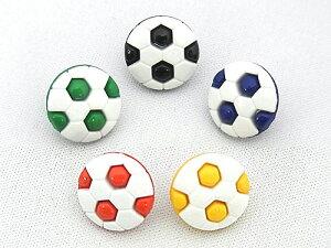 【ヨーロッパ製ボタン】サッカーボール モチーフ ボタン1個単位での販売です。