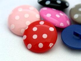 【ヨーロッパ製ボタン】ドット柄 ぷっくりボタン 19mm 1個単位での販売です。