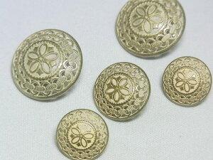【ヨーロッパ製ボタン】フラワー模様*ホワイトゴールドカラー*メタル ボタン 約23mm1個単位での販売です。(SM-50145-22mm-#004-24P)