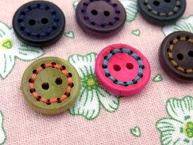 【ヨーロッパ製ボタン】ステッチ 木ボタン 15mm 1個単位での販売です。