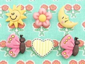 【輸入ボタン】お日様/お月様/お花/ハート/蝶々Buttons Galore ボタン 6個セットBazooples(Sunny Day )BG-BZ103