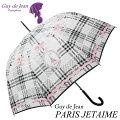 [Guydejeanギ・ドゥ・ジャン][PARISJETAIMEパリジュテーム]女性用インポートブランド雨傘フランス製長傘リボンオシャレ母の日