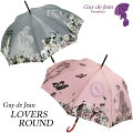 [Guydejeanギ・ドゥ・ジャン][LOVERSROUNDラバーズラウンド]フランス製インポートレトロプリント女性用長傘オシャレブランド雨傘母の日