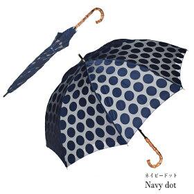 楽天日傘シェアトップ日傘100%完全遮光晴雨兼用レディースミドルチュールレース55cm【RoseBlanc】長傘おしゃれ遮熱軽量日傘uvカット傘エイジングケア1級遮光40代30代100%完全遮光長傘花柄uv大きめ