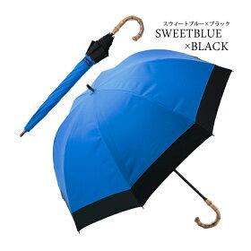 楽天日傘シェアトップ母の日日傘完全遮光100%晴雨兼用遮熱ショートコンビ50cm【RoseBlanc】uvカット傘軽量日傘涼しい紫外線対策レディース100%完全遮光1級遮光40代30代ファッションおしゃれかわいいuv長傘スポーツ観戦