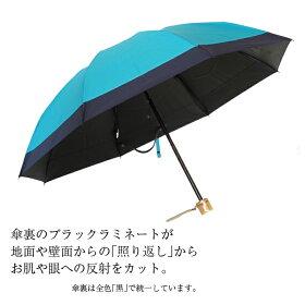 楽天日傘シェアトップ母の日日傘折りたたみ完全遮光100%遮熱3段折りたたみ傘50cmコンビ(傘袋付)【RoseBlanc】晴雨兼用折り畳み傘uvカット軽量折りたたみ日傘傘レディース40代30代100%完全遮光1級遮光おしゃれかわいい涼しいuv