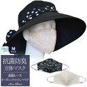 全品ポイント5倍 高級レース抗菌防臭オーガニックコットンマスク 【Rose Blanc】肌ケア フェイスマスク マスク 日本製