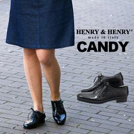 【店内全品P5倍】 【日本正規品】【HENRY&HENRY(ヘンリー&ヘンリー)】 CANDYレースアップ ラバー シューズ レディース レインシューズ