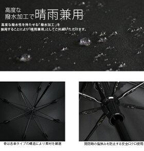 【RoseBlanc】99%ではダメなんです!完全遮光100%UVコンビショートサイズドットUVカット晴雨兼用傘軽量涼しい紫外線カット紫外線対策傘パラソルエイジングケア通販母の日18ギフトプレゼント