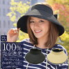 Authentic Light shielding ratio 100% UV shielding factor 100%! Paper hat roll sun visor UV cut hat straw hat straw hat Lady's UV hat hat UV care shading ultraviolet rays cut UV cut aging care 17