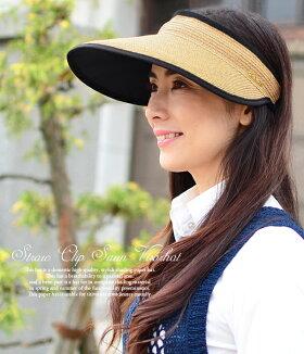 100%完全遮光99%ではダメなんです!国産ペーパークリップサンバイザー【RoseBlanc】日本製UVカット帽子ストローハット麦わら帽子レディースつば広日よけ帽子uvカット40代ファッション30代ファッション