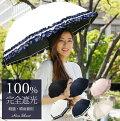 【RoseBlanc】99%ではダメなんです!完全遮光100%UV同色ダブルフリルショートサイズUVカット晴雨兼用傘軽量涼しい紫外線カット紫外線対策傘パラソルアンチエイジング通販母の日ギフトプレゼント【RCP】