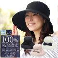 100%完全遮光リボンハット12cm(ポケット付)【RoseBlanc】99%ではダメなんです!UVカット帽子接触冷感素材レディースレインハットUV帽子UVカットつば広帽子遮光撥水加工紫外線カット紫外線対策母の日17ギフト【RCP】