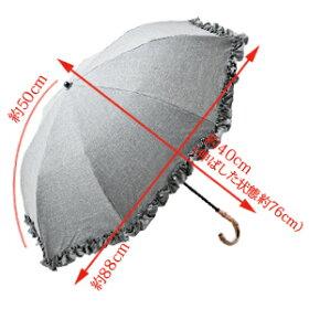 100%完全遮光遮熱99%ではダメなんです!晴雨兼用涼感フリル2段折りたたみ50cmダンガリー(傘袋付)【RoseBlanc】日傘UVカット軽量涼しい紫外線対策傘パラソルエイジングケア1級遮光18