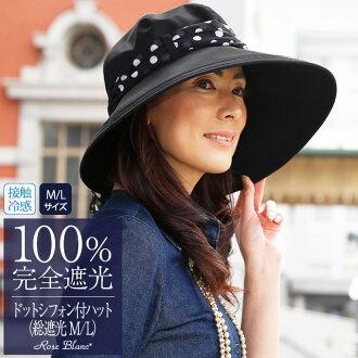 100% 완전 차단 99% 안입니다! 쉬폰 스카프를 갖춘 샹 브 레 UV 가기 모자 접촉 냉 여성용 레인 해 트 UV 모자 챙 넓게 UV 케어 인기 햇 발 수 가공 자외선 컷 에이징 케어 15 선물
