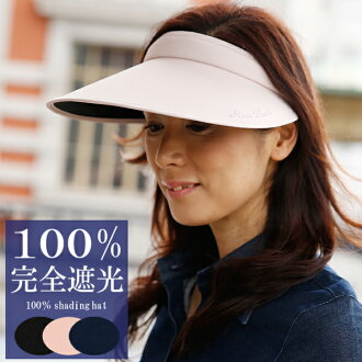 Authentic Light shielding ratio 100%! Clip sun visor pink UV cut hat Lady's UV hat UV cut sun visor bush hat child shading water repellency processing ultraviolet rays cut ultraviolet rays measures 15 Mother's Day gift