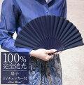 100%完全遮光扇子UVチェッカーロゴチャーム付【RoseBlanc】99%ではダメなんです!UVカット遮光扇子うちわUVカットUV対策UVケア遮光紫外線カット紫外線対策母の日15ギフト
