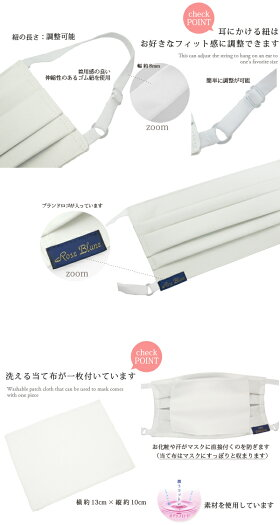 100%完全遮光保湿素材スキンケア加工フェイスマスク(Lサイズ)プレーン【RoseBlanc】99%ではダメなんです!PM2.5対策レディースUVフェイスマスク肌ケアUVカットUV対策UVケア撥水加工紫外線カット紫外線対策マスクギフト