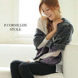 P.CORNILLON ピーコルニロンストール マフラー 厚手 ウール&アクリル フランス製 ヒョウ柄 レオパード