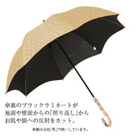 100%完全遮光99%ではダメなんです!晴雨兼用日傘レディースプレーンミドルレオパード55cm【RoseBlanc】長傘軽量日傘紫外線対策傘エイジングケア1級遮光40代30代ファッション