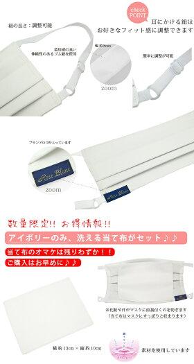100%完全遮光保湿素材スキンケア加工フェイスマスク(Mサイズ)プレーン【RoseBlanc】99%ではダメなんです!PM2.5対策レディースUVフェイスマスク肌ケアUVカットUV対策UVケア撥水加工紫外線カット紫外線対策マスクギフト