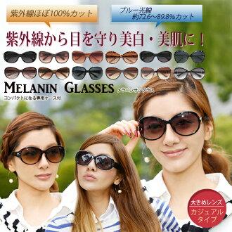 ★附带2017新作品补充★黑素太阳眼镜盒子的休闲型UV cut太阳眼镜女士母亲节敬老日礼物