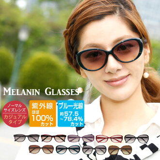 黑色素眼鏡盒 UV 休閒型切太陽鏡婦女的母親,爺爺奶奶一天的禮物 05P01Oct16