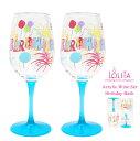 【正規品】ワイングラス Lolita(ロリータ)Acrylic Wine Set Birthday Bash アクリル ワインセット バースデー バッシュ ブランド【RCP】