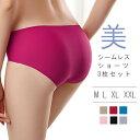 【3枚セット】ショーツ レディース 下着 パンツ シームレス 男女兼用 メンズ M L LL XXL 大きいサイズ 速乾 ウルトラ…