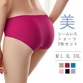 3枚セット ショーツ レディース 下着 パンツ シームレス 男女兼用 メンズ M L LL XXL 大きいサイズ 速乾 ウルトラストレッチ 送料無料 インナー