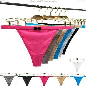 シンプルリボンのスポーティーTバック使いやすい綿混合のデイリーアイテム男女兼用 レディース メンズ Mサイズ year10