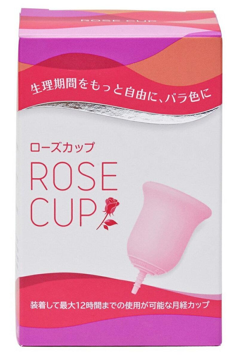 月経カップ 【日本製】日本人女性の為のROSE CUP ローズカップ 正規品 保管ケース&説明書付き 生理カップ 経血カップ 生理用品 衛生用品 繰り返し使える 一般医療機器