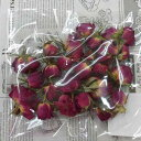 ドライフラワーミニバラヘッド25輪ワイン大袋薔薇