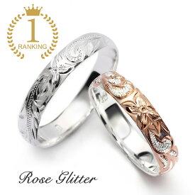 ペアリング ハワイアンンジュエリー 刻印無料 安い シルバー ピンク クイーン 指輪 4mm スクロールリング ピンキーリング ゲージリング貸出無料 ハワイアンアクセサリー かわいい