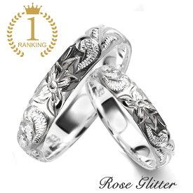 ペアリング ハワイアンンジュエリー 刻印無料 指輪 シルバー リング 4mm スクロールリング ピンキーリングゲージリング貸出無料 人気 安い