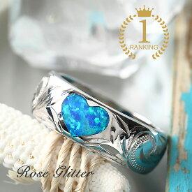 ハワイアンジュエリー リング 指輪 レディース ハート おしゃれ 太め オパール プルメリア 女性 7mm かわいい 安い