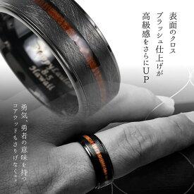 リング 指輪 メンズ ハワイアンジュエリー タングステン ブラック Luxy 男性用 メンズジュエリー ゲージリング貸出無料 プレゼント おしゃれ 誕生日 記念日 大人
