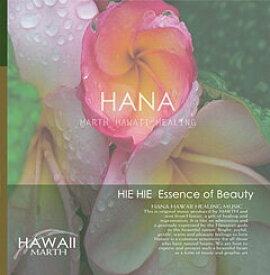 ハワイ ヒーリング ミュージック CD ヒエヒエ 美しさのエッセンス〜HANA HIE HIE Essence of Beauty Synthetic Harp 胎教 音楽 ヨガ リラクゼーション