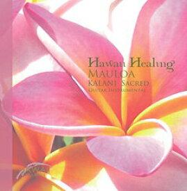 ハワイアン ヒーリング ミュージック CD カラニ 神聖なるもの〜MAULOA KALANI Sacred Guitar 胎教 音楽 ヨガ リラクゼーション リスニングミュージック