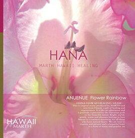 ハワイ ヒーリング ミュージック CD アヌエヌエ 花の虹〜HANA ANUENUE Flower Rainbow Piano