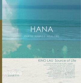 ハワイアン ヒーリング ミュージック CD キノラウ いのちのみなもと〜HANA Kino Lau - Sources of Life リスニングミュージック 胎教 音楽 ヨガ 人気 リラクゼーション