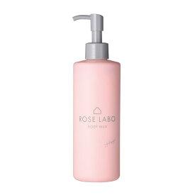 ローズボディミルク 300ml ROSE LABO(ローズラボ) ポンプ式 ボディーローション 乾燥 保湿 潤い モイスチャー しっとり コスメ スキンケア バラ 薔薇 花 香り プレゼント ギフト 贈り物 おしゃれ